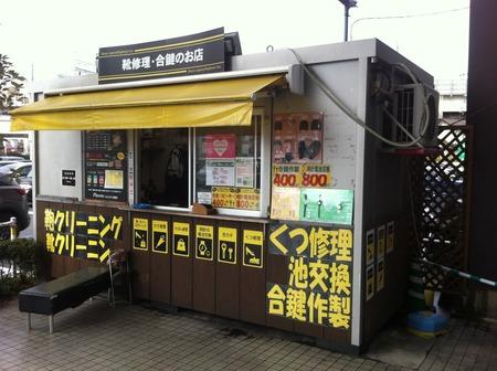 プラスワンイオンタウン姫路店3.jpg