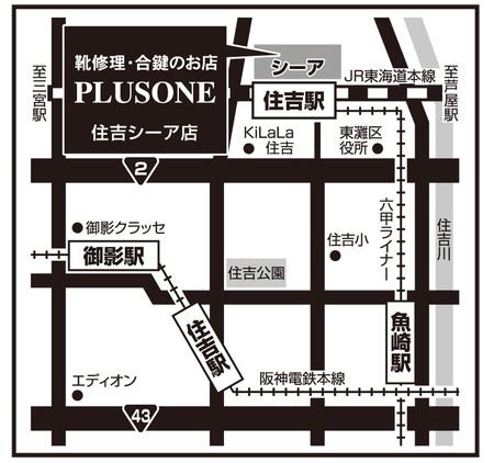 シーア地図900.jpg