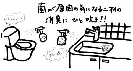 ジアスター活用3-900.jpg