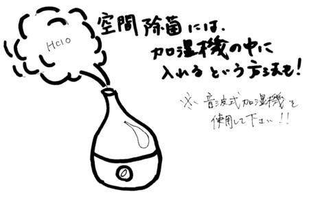 ジアスター活用4-900.jpg