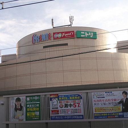 プラスワン フレンテ西宮店.jpg