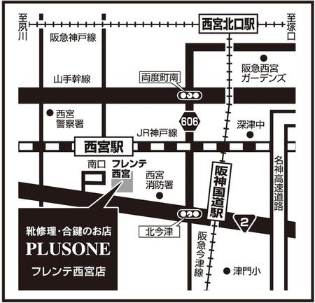 プラスワン フレンテ西宮店3.jpg