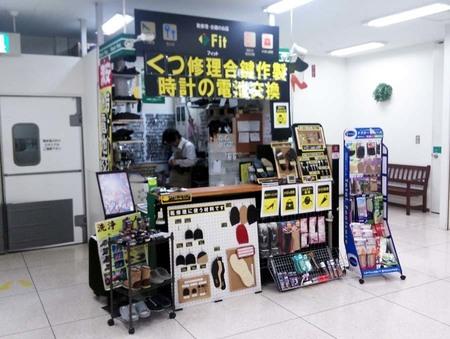 プラスワン明石店4.JPG
