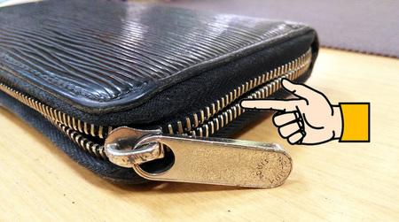 ルイヴィトン 財布修理 ファスナー交換1.jpg