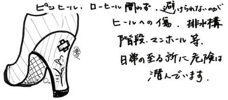 巻革交換のススメ1-2-900.jpg