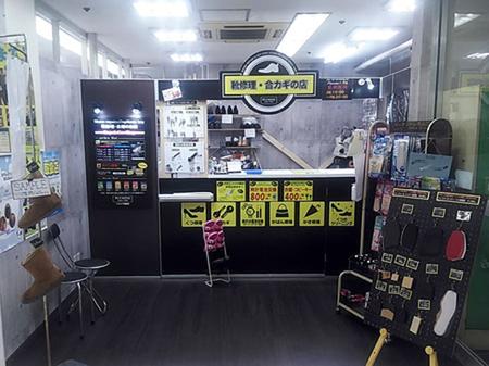 昆陽店1.jpg