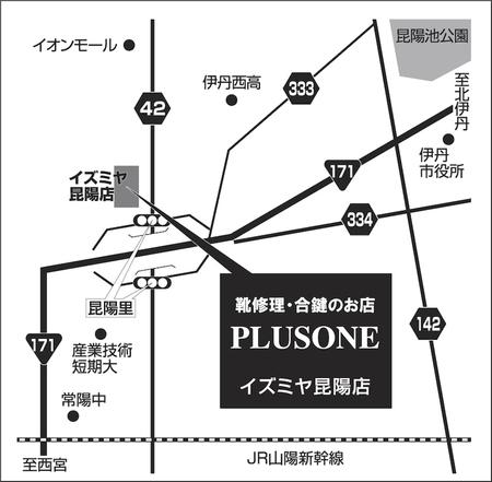 昆陽店2.jpg