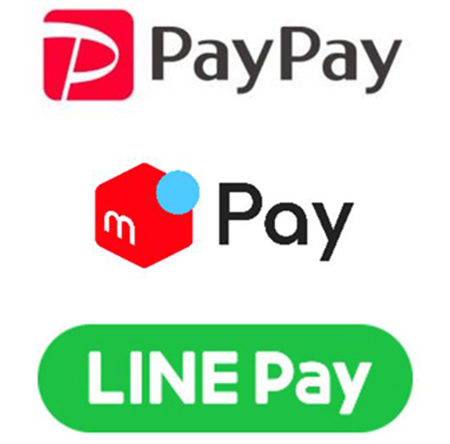 PayPayメルペイLINEPay.jpg