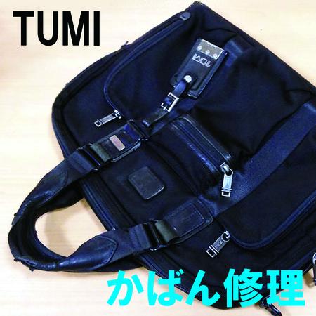 TUMI1.jpg
