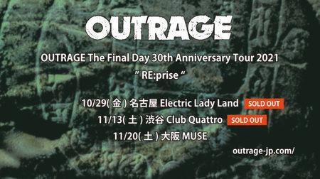 Tour2021_2-765x430.jpg
