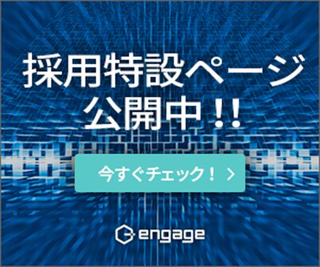 widget_banner_A_pc_300×250.png